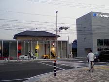 Komaki_crs