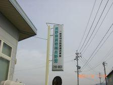 49_kamotsu