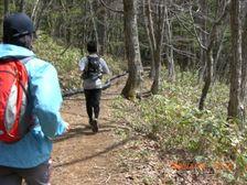 64_trail