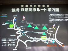 77_map