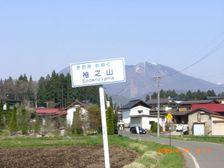 17_sodenoyama