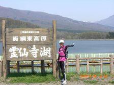 43_lake1