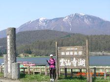 45_lake3