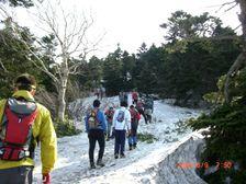 16_snowpass