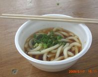 13_udon1_2