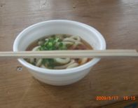 14_udon2_2