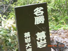 134_makuiwa