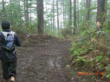 27_trail