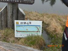 45_map