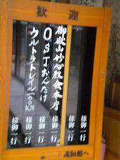 05_ryokan