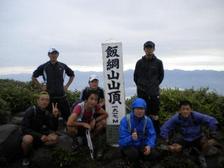 12_members