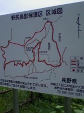 29_arase_map