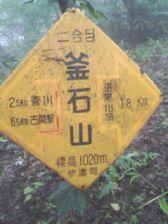36_kamaishi