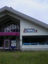 45_banff
