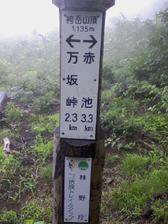 57_hakamasancyo
