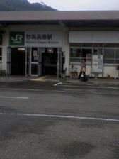 63_myokokougen