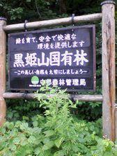 06_kokuyu