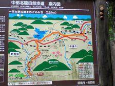 20_map