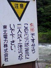 22_danger