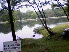 32_pond