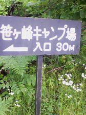 36_camp