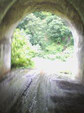 43_exit
