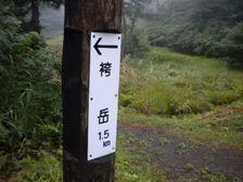 06_hakama