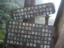 40_jiraiya