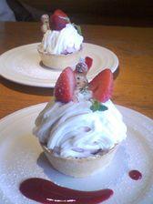 12_strawberry