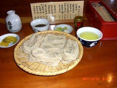 Yotsukado