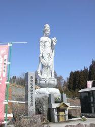 14_bosatsu