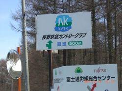 45_keikyu