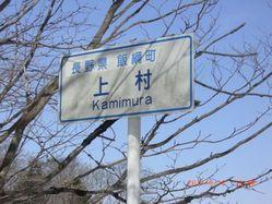 48_kamimura
