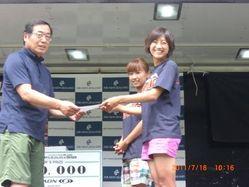 05_prize1