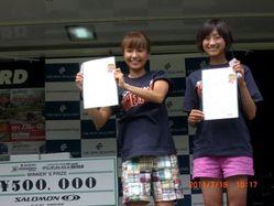 06_prize2